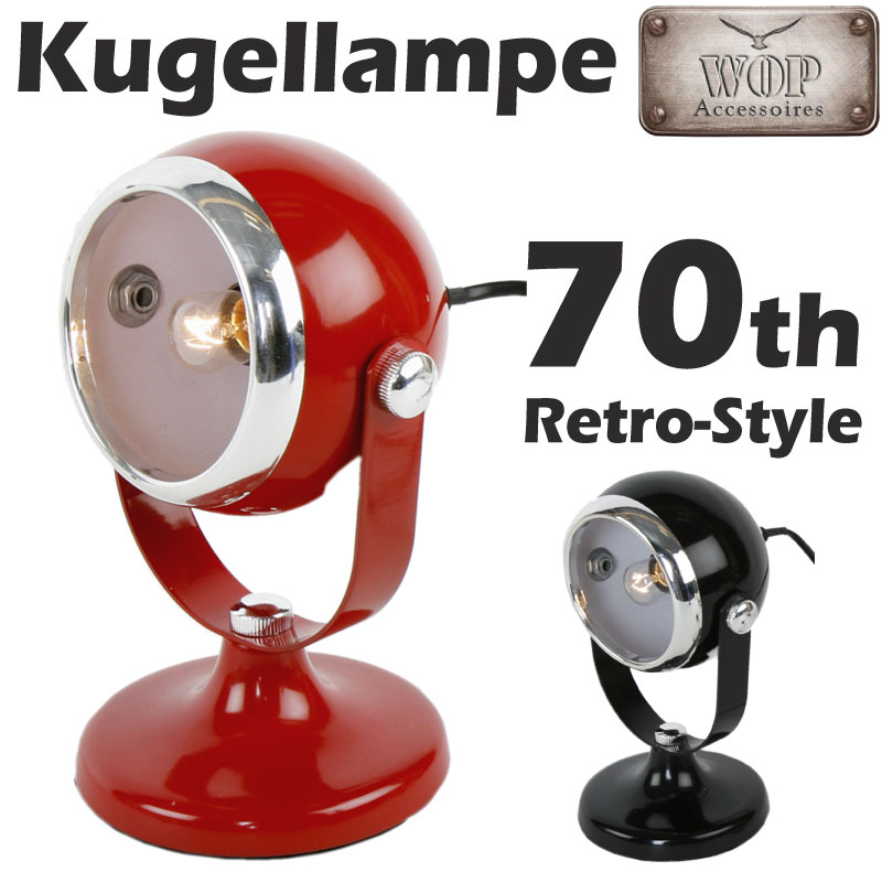 kugellampe nachttischlampe retro lampe tischlampe tischleuchte kugel ebay. Black Bedroom Furniture Sets. Home Design Ideas