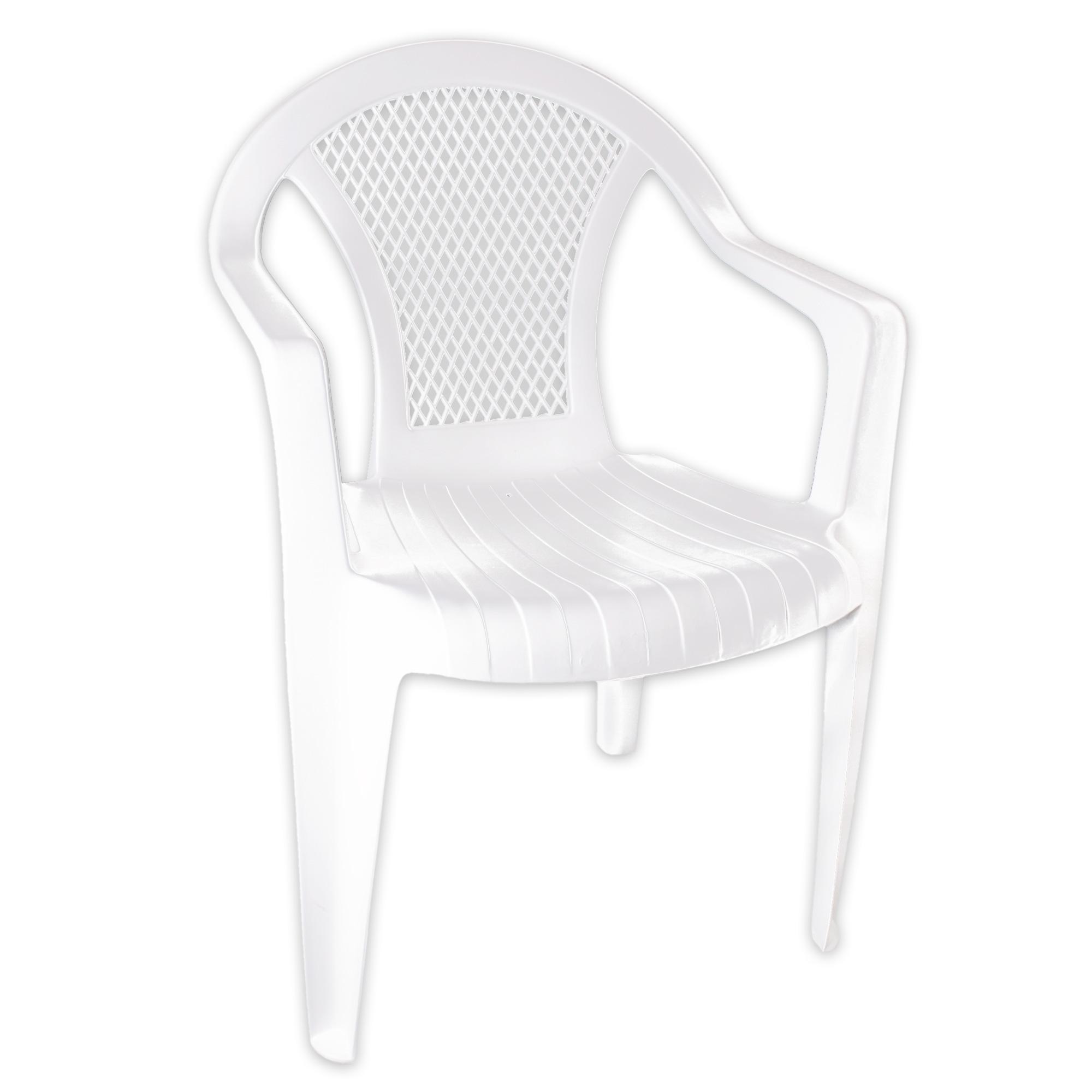 Chaise de jardin bistrot balcon mobilier blanc - Chaise de balcon ...